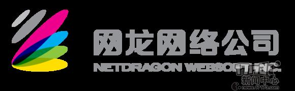 西山居网龙联合制作发行《魔域手游》 Q3开测