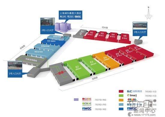 眼见为虚!首届国际智能娱乐硬件展览会(eSmart)新闻发布会于沪举行 AR资讯 第8张