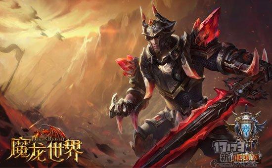 《魔龙世界》11月初首测 罗瑟兰帝国3大种族原画曝光