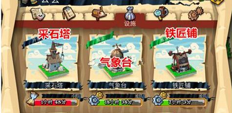 怎么加入公会 《海盗掠夺》公会玩法详解