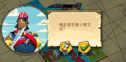 《海盗掠夺》攻略:掠夺财富的两种途径
