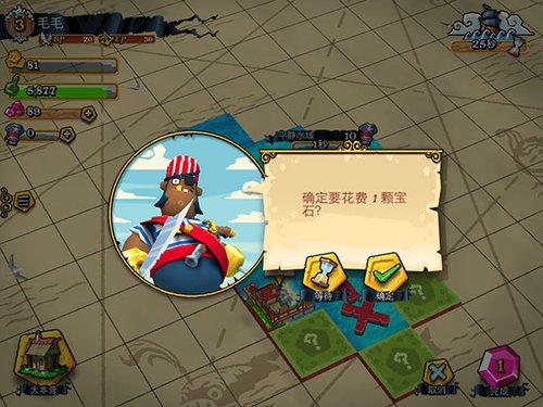 Plunder Pirate兵种技能升级技巧