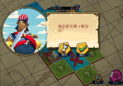 Plunder Pirate掠夺攻略 探索海洋与对手船长战斗
