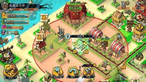 《海盗掠夺》阵法攻略 阵型摆放小技巧