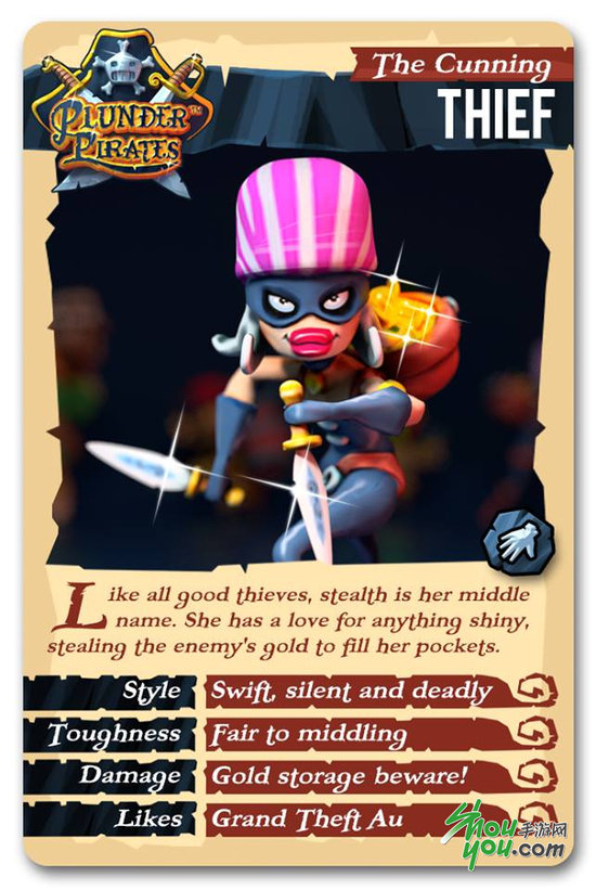 征兵啦!海盗掠夺各种兵种海报分享
