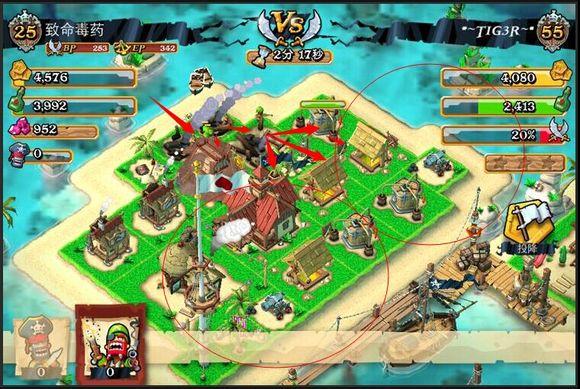 海盗掠夺玩家分享:四本及前期攻略