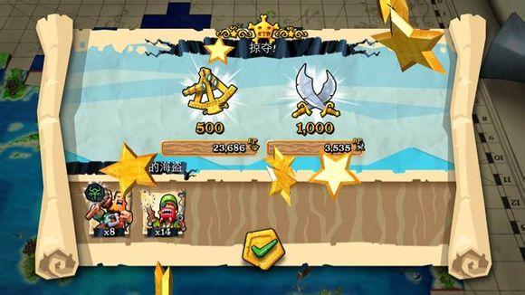 海盗掠夺新手简单攻略 打四星鱼怪的配置