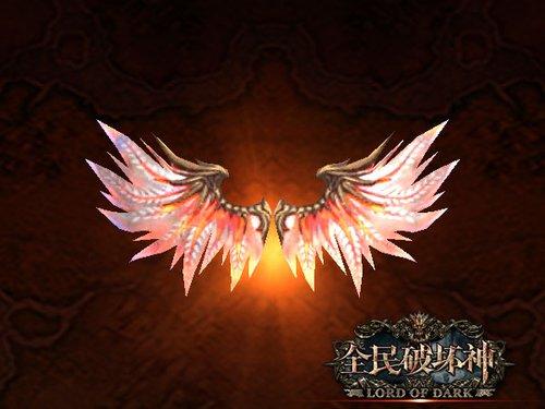 《全民破坏神》魔灵大全四阶之圣洁之羽