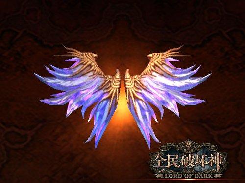 《全民破坏神》魔灵大全六阶之堕落之羽
