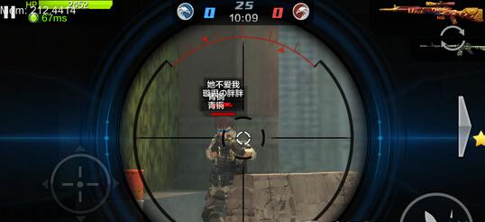 4V4阵地射击工地地图解析 远距离精准打击
