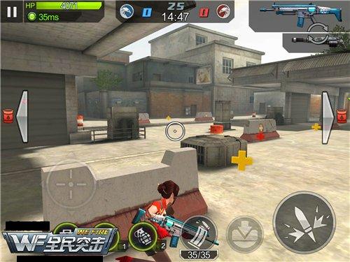 PVP玩法技巧汇总 阵地战与自由对战的对比