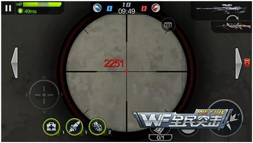长弓APS阵地射击实测PVP第一狙击诞生