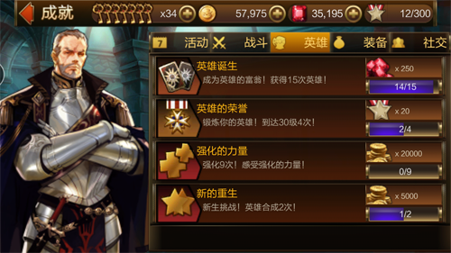 《七骑士》游戏截图1