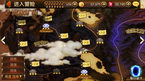 《七骑士》游戏截图2