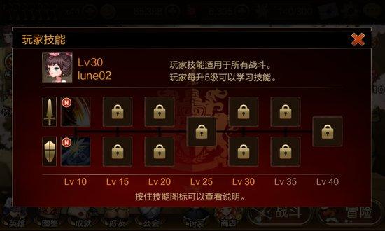 首款能换装的手游《七骑士》你也要来玩吗?