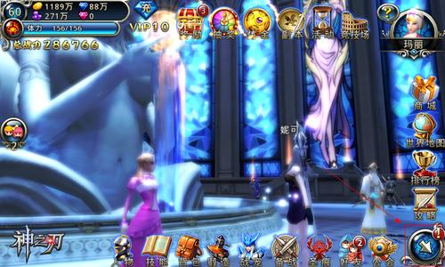 《神之刃》游戏界面 共享全新视觉盛宴