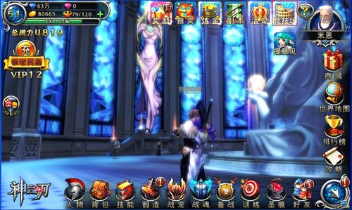 《神之刃》系统介绍之战宠斗兽场
