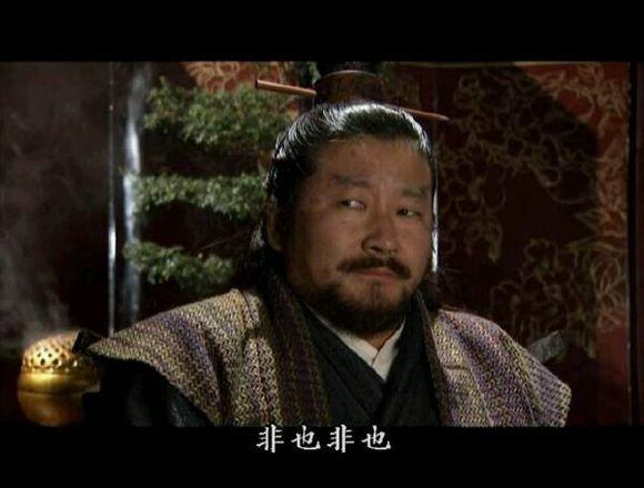 《天龙八部》负心汉排行榜