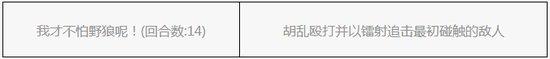 No 459 小红帽 诺诺