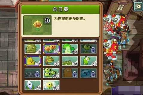 植物大战僵尸2植物定位排名介绍