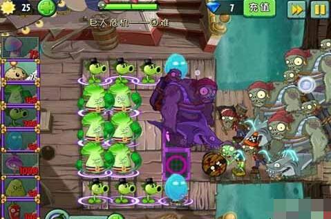 植物大战僵尸2巨人危机魅惑植物攻略