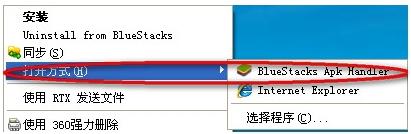 影之刃电脑版下载 电脑版安装
